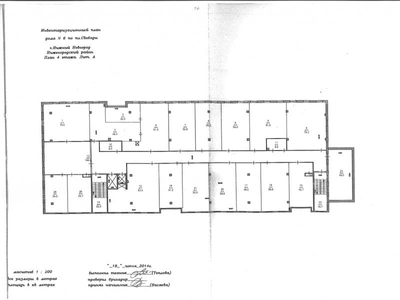 помещение под помещение свободного назначения, офис на площади Свободы