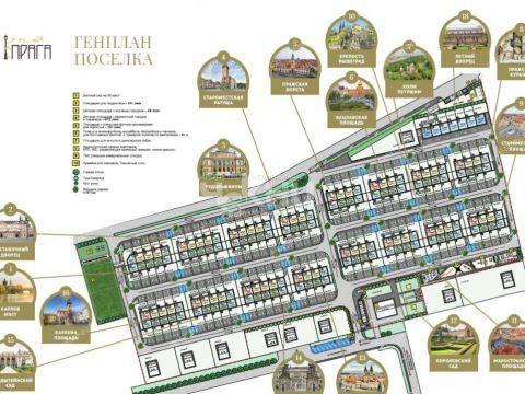 taunhaus-ul-agronomicheskaya фото