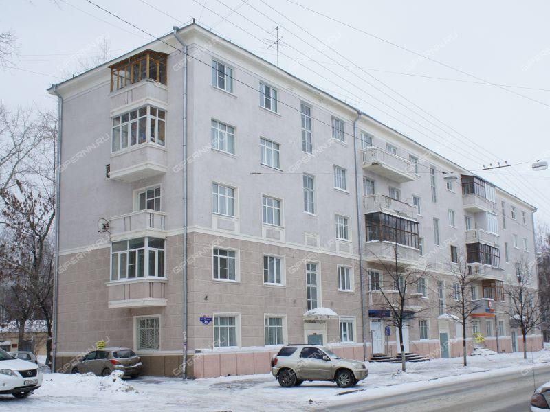 улица Минина, 3а фото