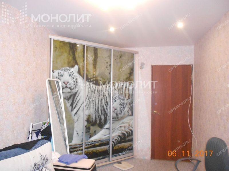 четырёхкомнатная квартира на Горной улице дом 32
