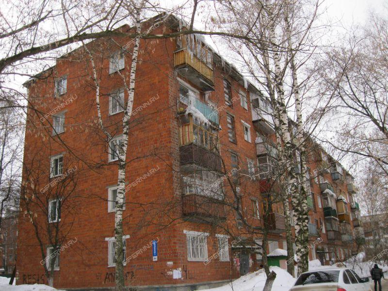 улица 1-й микрорайон Щербинки, 4 фото