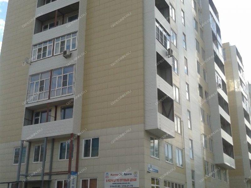 двухкомнатная квартира на улице Дальняя дом 8
